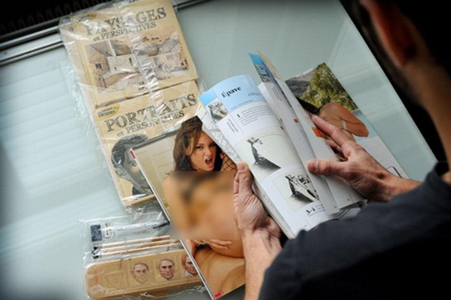 Детский журнал с порно-картинками.