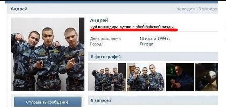 Гомосексуалистов в армию берут