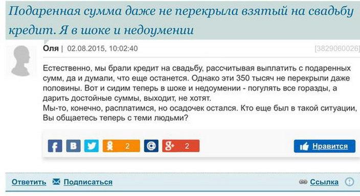 знакомства от 16 19 в украине