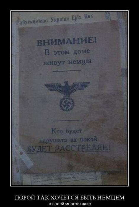 http://urod.ru/uploads/092010/arx1409-153.jpg
