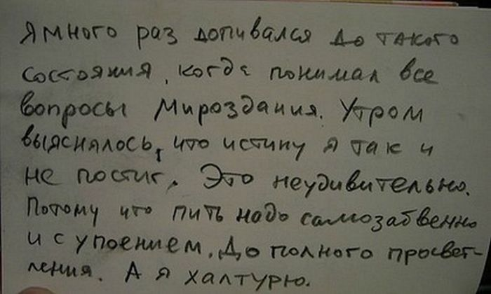 http://urod.ru/uploads/092011/000ag2sk.jpeg