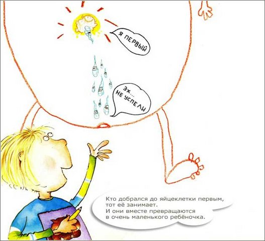 http://urod.ru/uploads/092011/detki_09.jpg