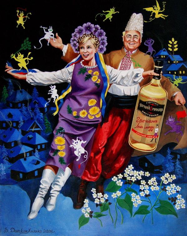 Скачать Эротическая живопись Веры Донской-Хилько (14.8 Mb
