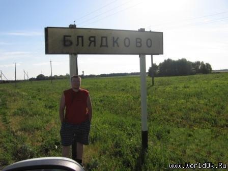 http://urod.ru/uploads/102010/0048c6z_11.jpeg