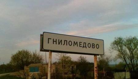 http://urod.ru/uploads/102010/0048c6z_3.jpeg