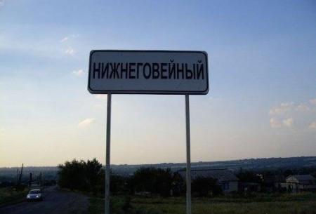 http://urod.ru/uploads/102010/0048c6z_4.jpeg