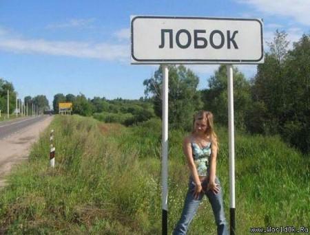 http://urod.ru/uploads/102010/0048c6z_6.jpeg