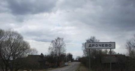 http://urod.ru/uploads/102010/0048c6z_7.jpeg