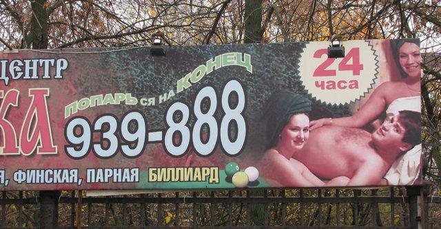 http://urod.ru/uploads/102010/38180.jpg