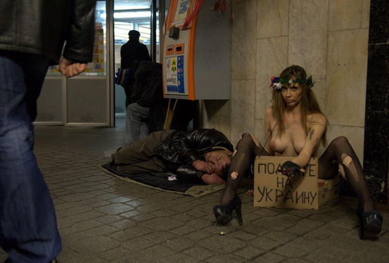 Проститутки ярош и
