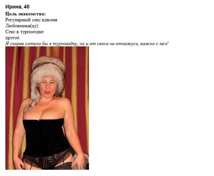 intimnie-pricheski-na-lobok