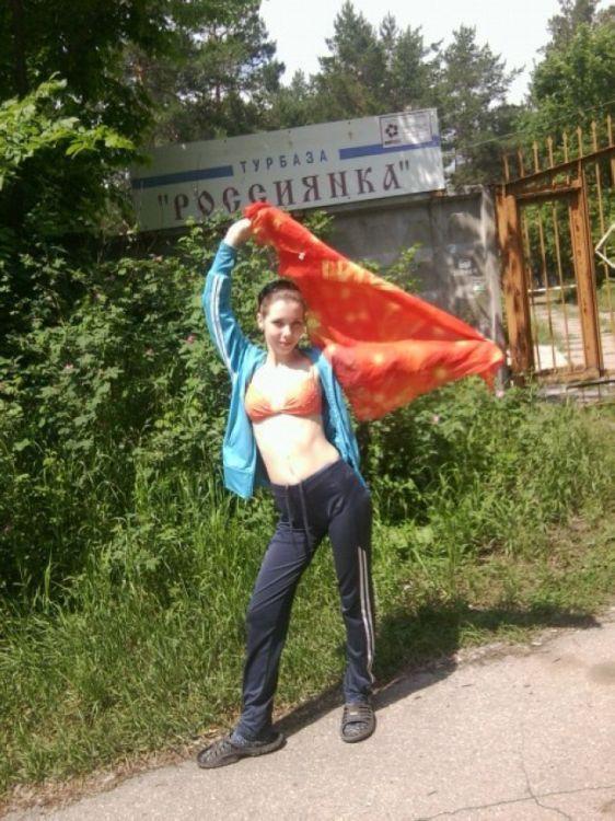 ulov-iz-sotssetey