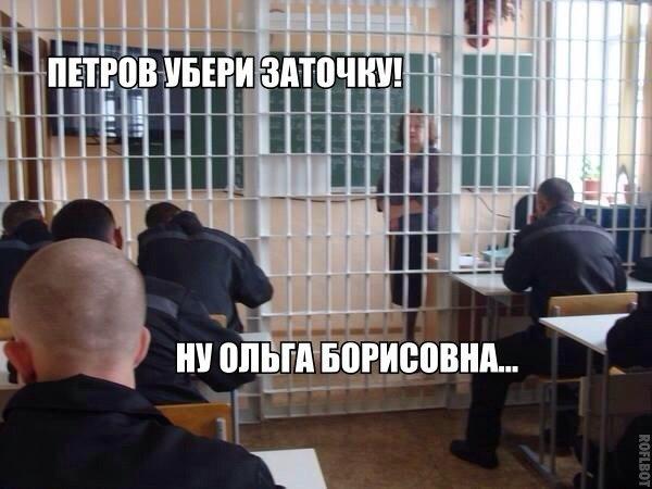 24 октября краснодар: