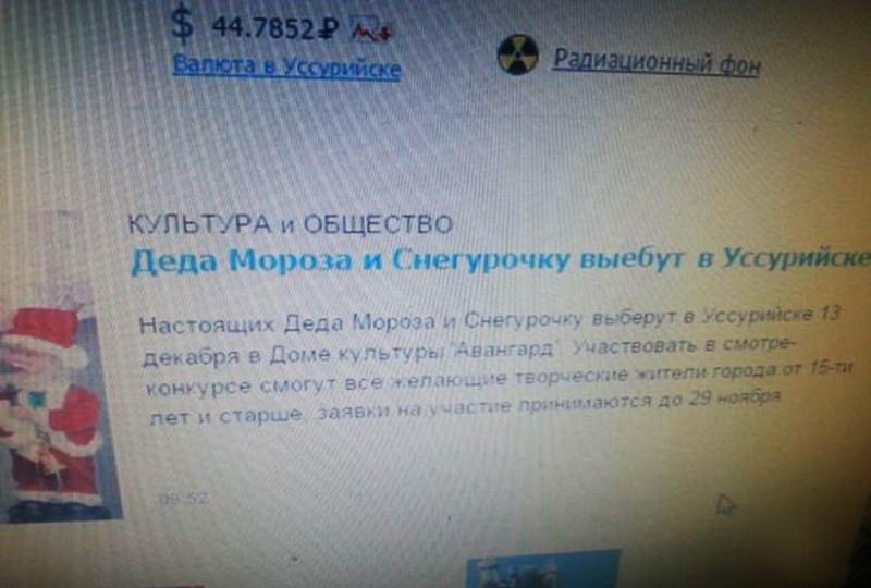 Пан Ги Мун поблагодарил Порошенко за его непрекращающиеся усилия по поиску мира в Украине - Цензор.НЕТ 346