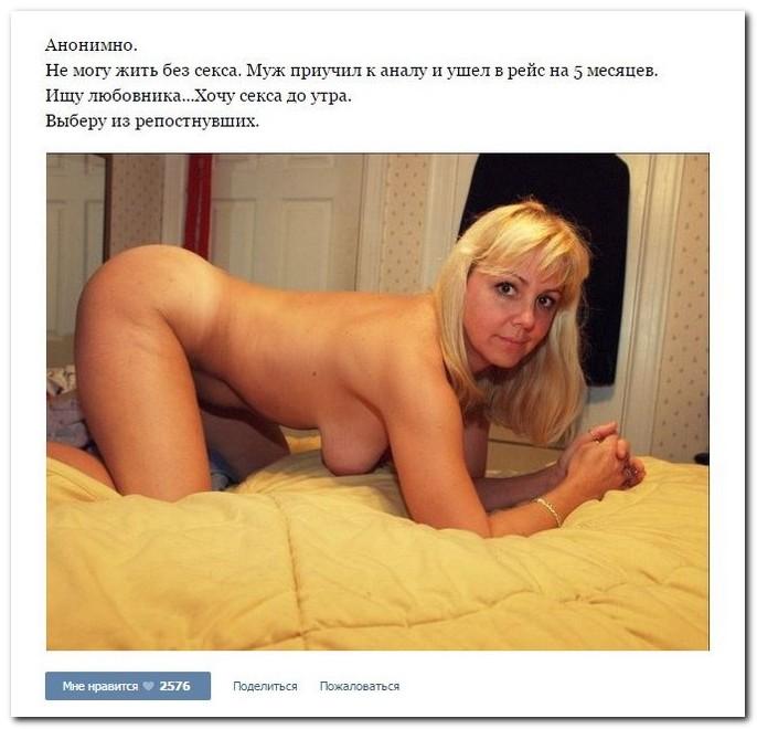 to-chto-doktor-propisal-erotika